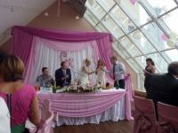 Оформление свадьбы в отеле Катерина Сити 18.09.2010