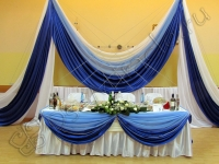 Оформление свадьбы в базе отдыха Спутник 15.12.2012