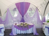 Оформление свадьбы в Переделкино 11.06.2011