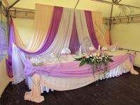Оформление свадьбы в Президент отеле 26.08.2012